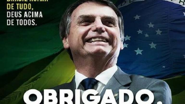Elezioni Brasile 2018: Il Profilo e la Grande Sfida del Nuovo Presidente Bolsonaro